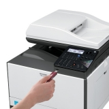 Sharp MX-C300W Photocopier :: Photo of the MX-C300W Copier